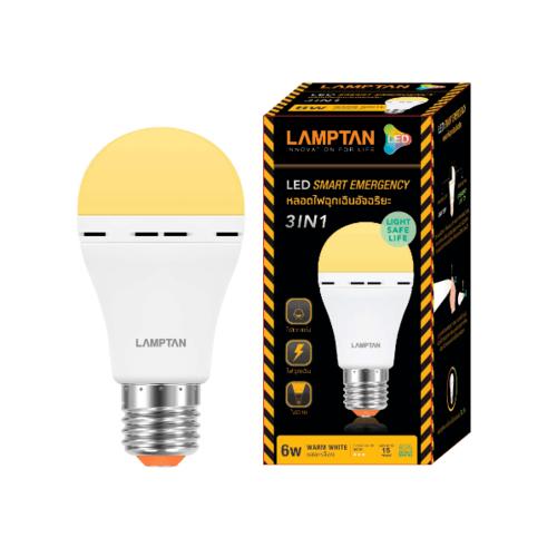 LAMPTAN หลอดไฟฉุกเฉิน LED อีเมอเจนซี่ BULB 6W  Emergency bulb  สีขาว