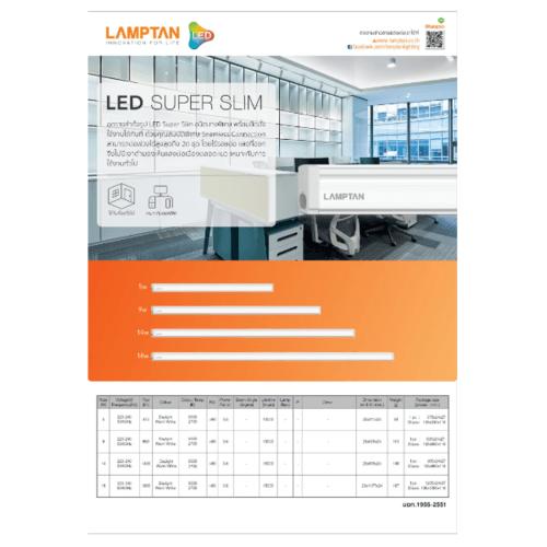 LAMPTAN ชุดเช็ทหลอดไฟ T5 LED 18W แสงเดย์ไลท์ รุ่นชุปเปอร์สลิม Super slim  สีขาว