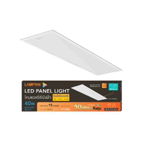 LAMPTAN โคม LED Panel light 40W 30x120 cm Daylight  Standard สีขาว