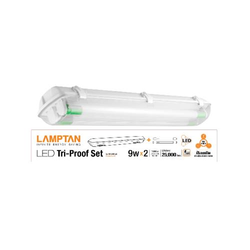 LAMPTAN โคมแอลอีดี 2x9 วัตต์ (กันน้ำ) ขั้วเขียว  Tri-proof สีขาว