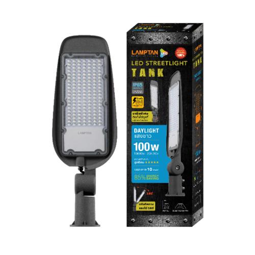 LAMPTAN โคมไฟแอลอีดี 100w แสงเดย์ไลท์ Street Light ECO สีเทา
