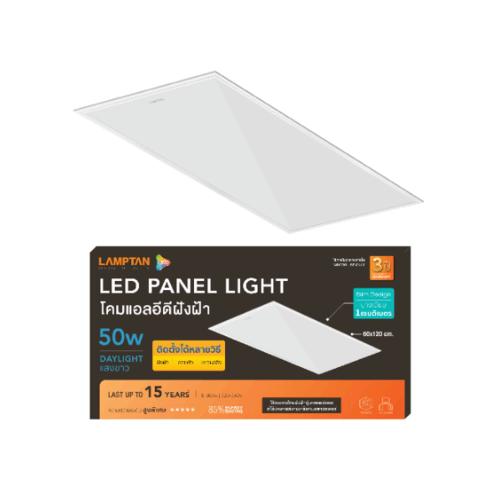LAMPTAN โคมแอลอีดีพาเนลไลท์ 50 วัตต์ แสงเดย์ไลท์  LED panel light สีขาว