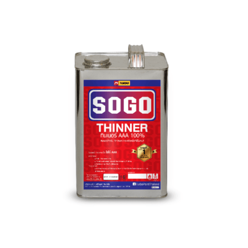 SOGO ทินเนอร์  ขนาด 2.2 กล. TURBO