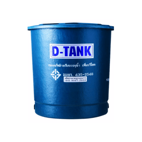 PPP ถังน้ำ PP(D-TANK)ขนาด 1000 ลิตร  D-1000 สีน้ำเงิน