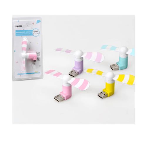 USUPSO พัดลม (USB-MICRO)