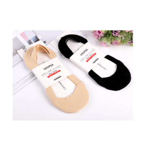 USUPSO  ถุงเท้าผู้หญิง (เดี่ยวและคู่) -
