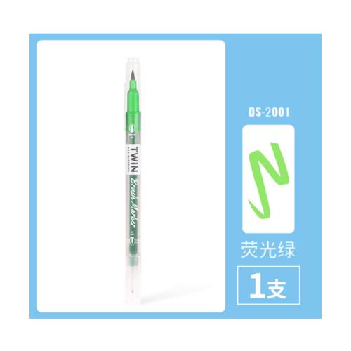 USUPSO ปากกาไฮไลท์สะท้อนแสง 2 หัว - สีเขียว
