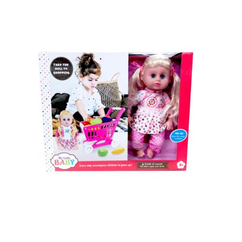 Sanook&Toys ตุ๊กตา 298891 สีครีม