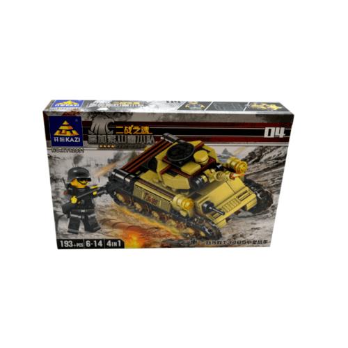 Sanook&Toys  ชุด Soul of World War II   82031 # 1-4 สีเหลือง