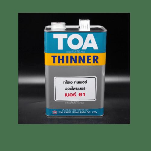 TOA ทินเนอร์ สีรองพื้นวอชไพรเมอร์ 1 กล #0061