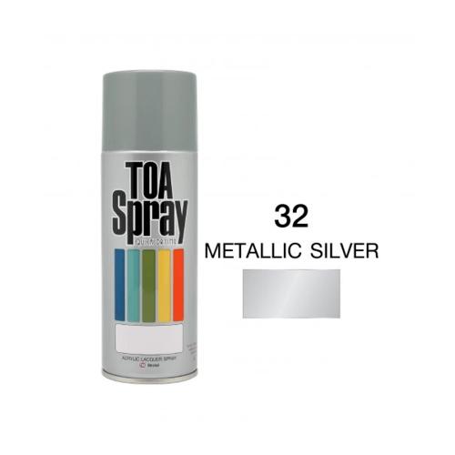 TOA สเปรย์อเนกประสงค์ ขนาด 400cc. Metallic Silver #0032