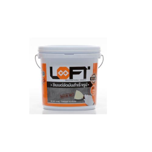 LOFT8 ซีเมนต์ฉาบขัดมัน Loft 8 สี  เบอร์ 100 ขนาด 8.5 Kg. สีเทาอ่อนสว่าง  ซีเมนต์ฉาบขัดมัน Loft 8  เบอร์ 100 ขนาด 8.5 Kg. สีเทาอ่อนสว่าง