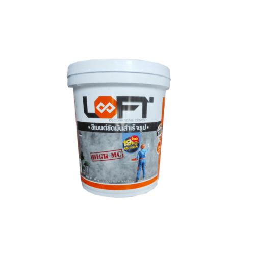 Loft8 ซีเมนต์ฉาบขัดมัน เบอร์ 101  ขนาด  19 KG  สีเทาอ่อน null