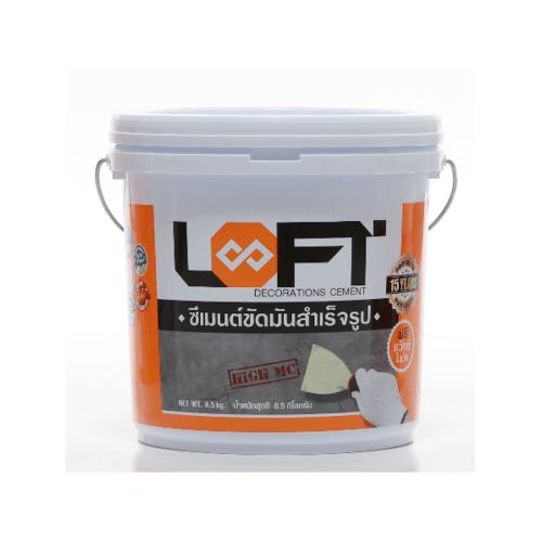 LOFT8 ซีเมนต์ฉาบขัดมัน Loft8 เบอร์ 103  ขนาด  8.5  KG  สีเทาเข้ม ซีเมนต์ฉาบขัดมัน Loft8 เบอร์ 103  ขนาด  8.5 KG สีเทาเข้ม