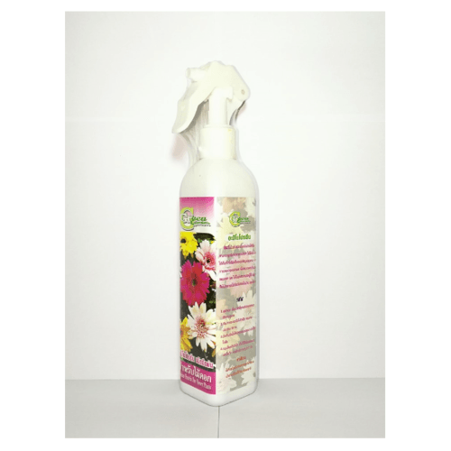 GREEN GARDEN อะมิโนโปรตีน ชนิดฉีดพ่นสำหรับไม้ดอก  300ml.  ชมพู