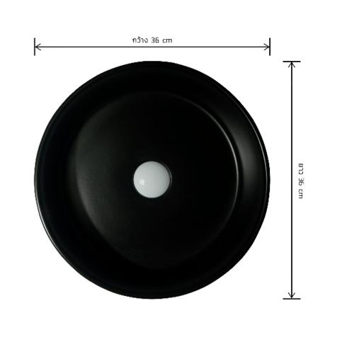 VERNO อ่างล้างหน้าวางบนเคาเตอร์ ไมร่า สีดำแมท VN-499-36-YA
