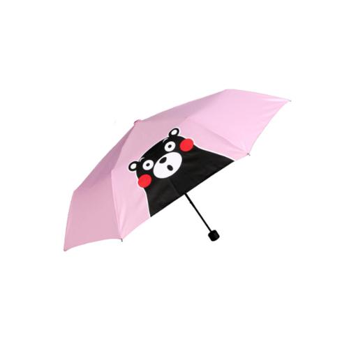 USUPSO ร่มพับ  - สีชมพู