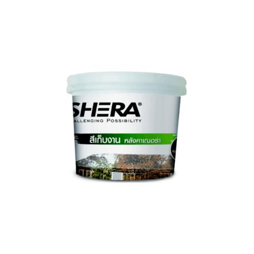 SHERRA สีเก็บงานหลังคา  0.946 ลิตร ฟ้ามุกแพลทตินั่ม