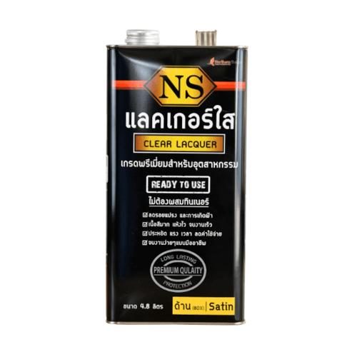 NORTHERNSHELLAC NS แลคเกอร์ด้าน 80% ขนาด 4.80 ลิตร สีทับหน้า สีดำ