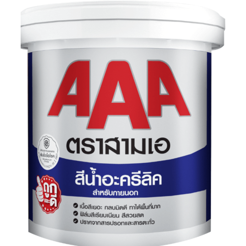 JBP สีน้ำทาภายนอก AAA  ขนาด 9 ลิตร   พิเศษ Antibacterial  สีขาว