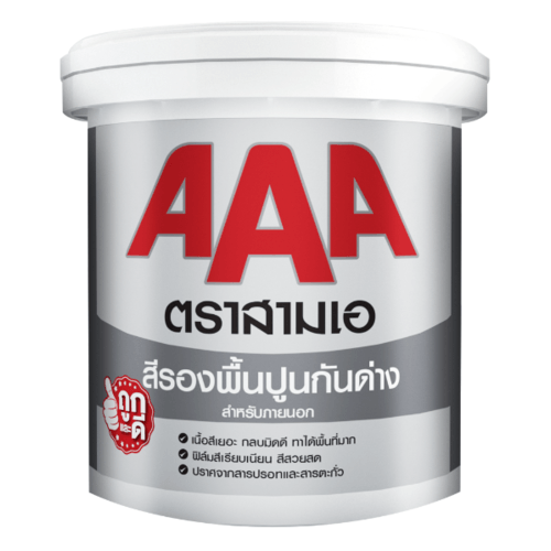 JBP สีรองพื้น ภายนอกและภายใน  AAA  9L  พิเศษ Antibacterial