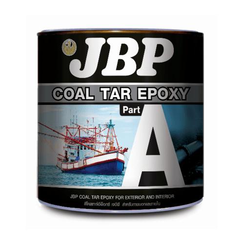 JBP สีโคลทาร์อีพ๊อกซี่  #1520 สีดำ