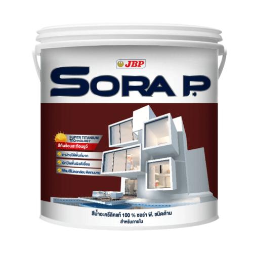 JBP สีน้ำภายใน  Sora P เบส B