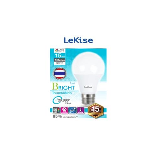 LEKISE หลอดไฟ แอลอีดี A60 15วัตต์ เดย์ไลท์ Bright สีขาว