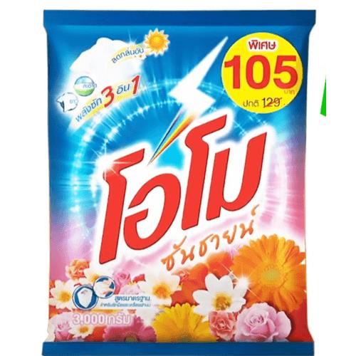 unilever โอโมซันชาย ขนาด  3000 กรัม