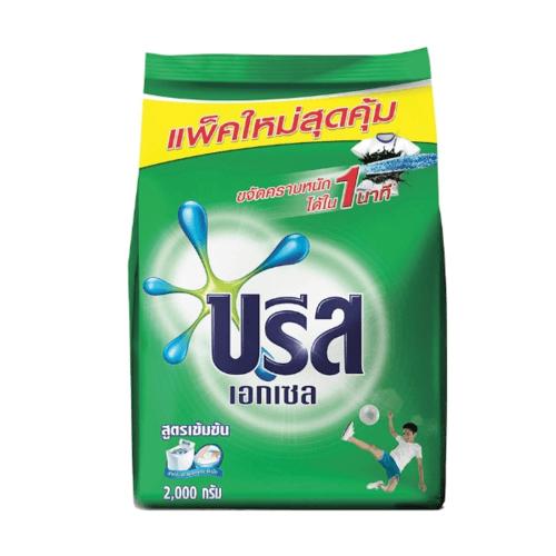 unilever บรีส เอกเซล 2000 กรัม