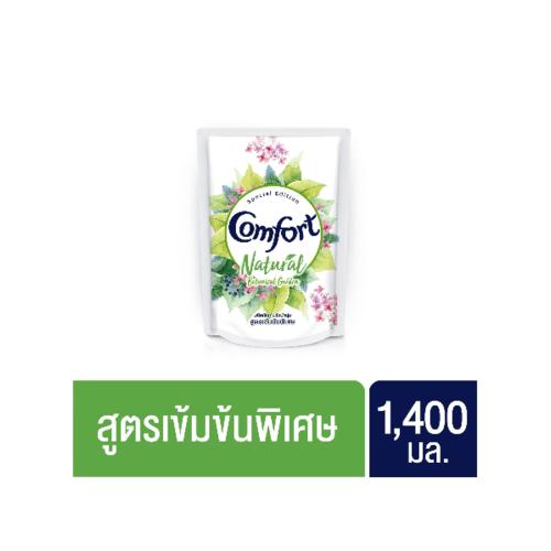 unilever คอมฟอร์ทเนเชอรัลสีเขียว 1400 มล.