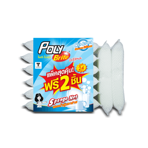 POLY-BRITE โพลี-ไบรท์อัลตร้า ฟองน้ำหุ้มตาข่ายขาว แพ็ค 6 แถม2  ฟองน้ำ 6 แถม 2 สีขาว