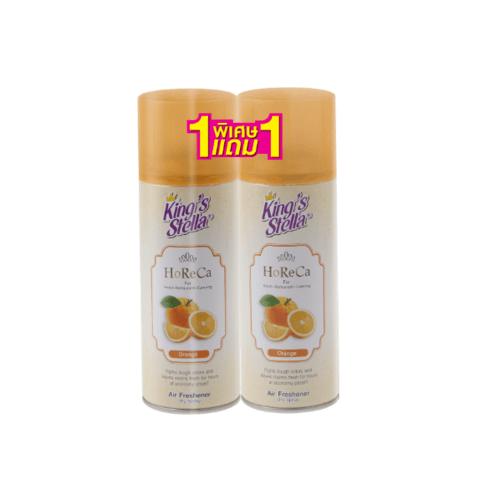 Kings Stella สเปยร์ปรับอากาศ โฮเรกา ส้ม 300 มล. สีส้ม