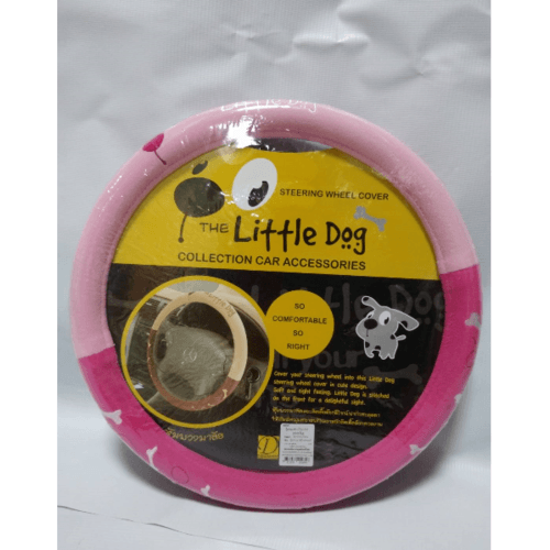 The Little Dog หุ้มพวงมาลัย ลิตเติ้ลด๊อก The Little Dog สีชมพู
