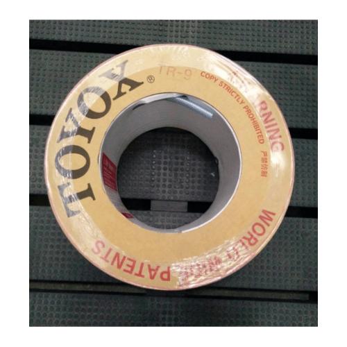 TOYOX สายยางอเนกประสงค์ Toyoron(TR-09)