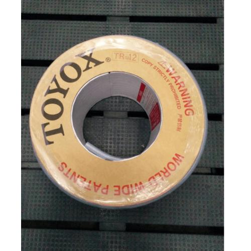 TOYOX สายยางอเนกประสงค์ Toyoron(TR-12)