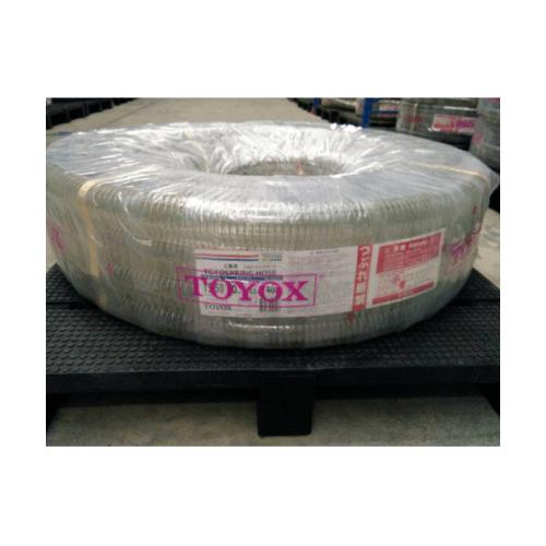 TOYOX สายยางดูดอเนกประสงค์ Toyospring(TS-50)