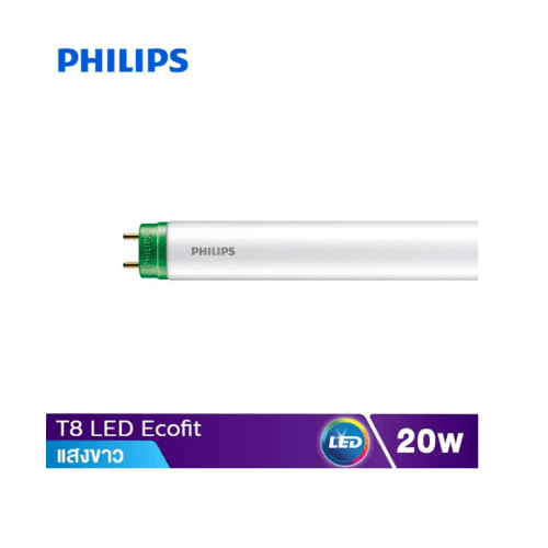 PHILIPS หลอดนีออนแอลอีดี อีโคฟิต ขั้วเขียว 20 วัตต์ 1200มิล คูลเดย์ไลท์ T8 สีขาว