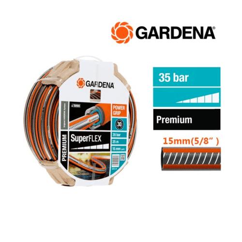 GARDENA สายยางยืดหยุ่นสูง ขนาด 5/8 นิ้ว ยาว 25 เมตร 18105-26