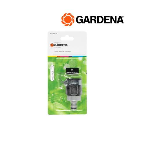 GARDENA  ข้อต่อสำหรับก๊อกน้ำไร้เกลียว ขนาด 15-20 มิลลิเมตร  02907-20