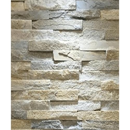 หินธรรมชาติ 5x20 หินควอตไซส์ เหลือง ผิวหน้าธรรมชาติ NSD-NQ-006-0520