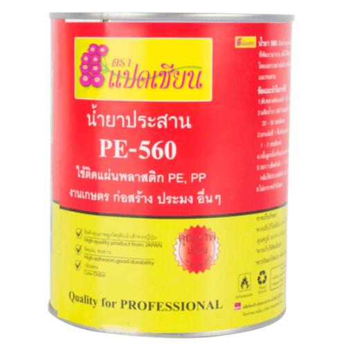 -  น้ำยาประสานพลาสติก PE-560 PE-560