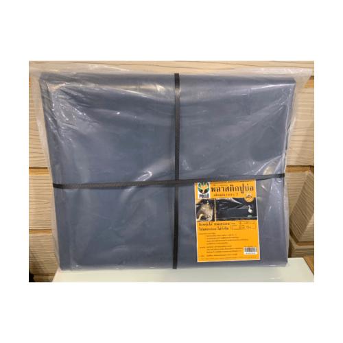 POLLO  พลาสติกปูบ่อ  0.15mm.2x3m  สีดำ
