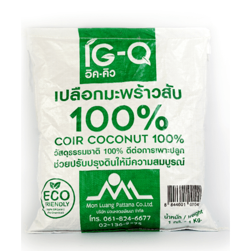 IG-Q เปลือกมะพร้าวสับ 1 กก. เปลือกมะพร้าวสับ 1 กก.