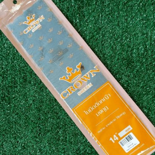 CROWN ใบมีดตัดหญ้ามงกุฎ มาตรฐาน 14 นิ้ว X 1.4 มม. สีขาว