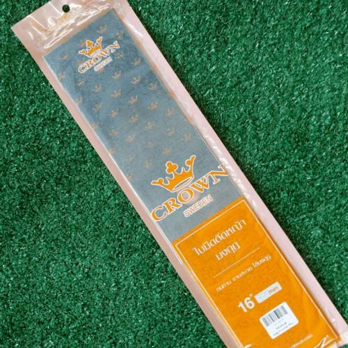 CROWN ใบมีดตัดหญ้ามงกุฎ พรีเมียม 16 นิ้ว x 2.0 มม. สีขาว