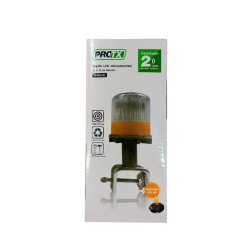 Protx ไฟฉุกเฉิน LED พลังงานแสงอาทิตย์ ไฟกระพริบสีเหลืองอำพัน 1130-SA