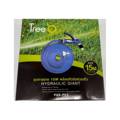Tree O ชุดสายยาง 15M พร้อมหัวฉีดสวมเร็ว PQS-PC5 สีน้ำเงิน