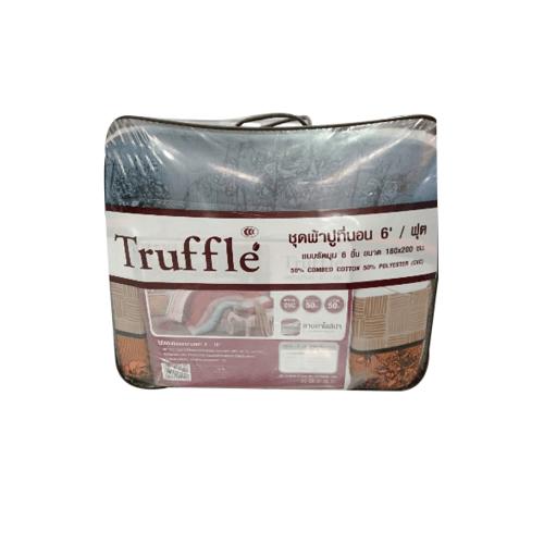 Truffle ชุดผ้าปูที่นอน 5ฟุต 5ชิ้น พร้อมปลอกผ้านวม BD-64-2 สีเทา