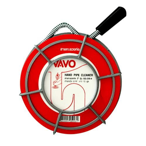 VAVO สายทะลวงท่อ สายเคเบิ้ล 5/16 GQ25S-5 สีโครเมี่ยม